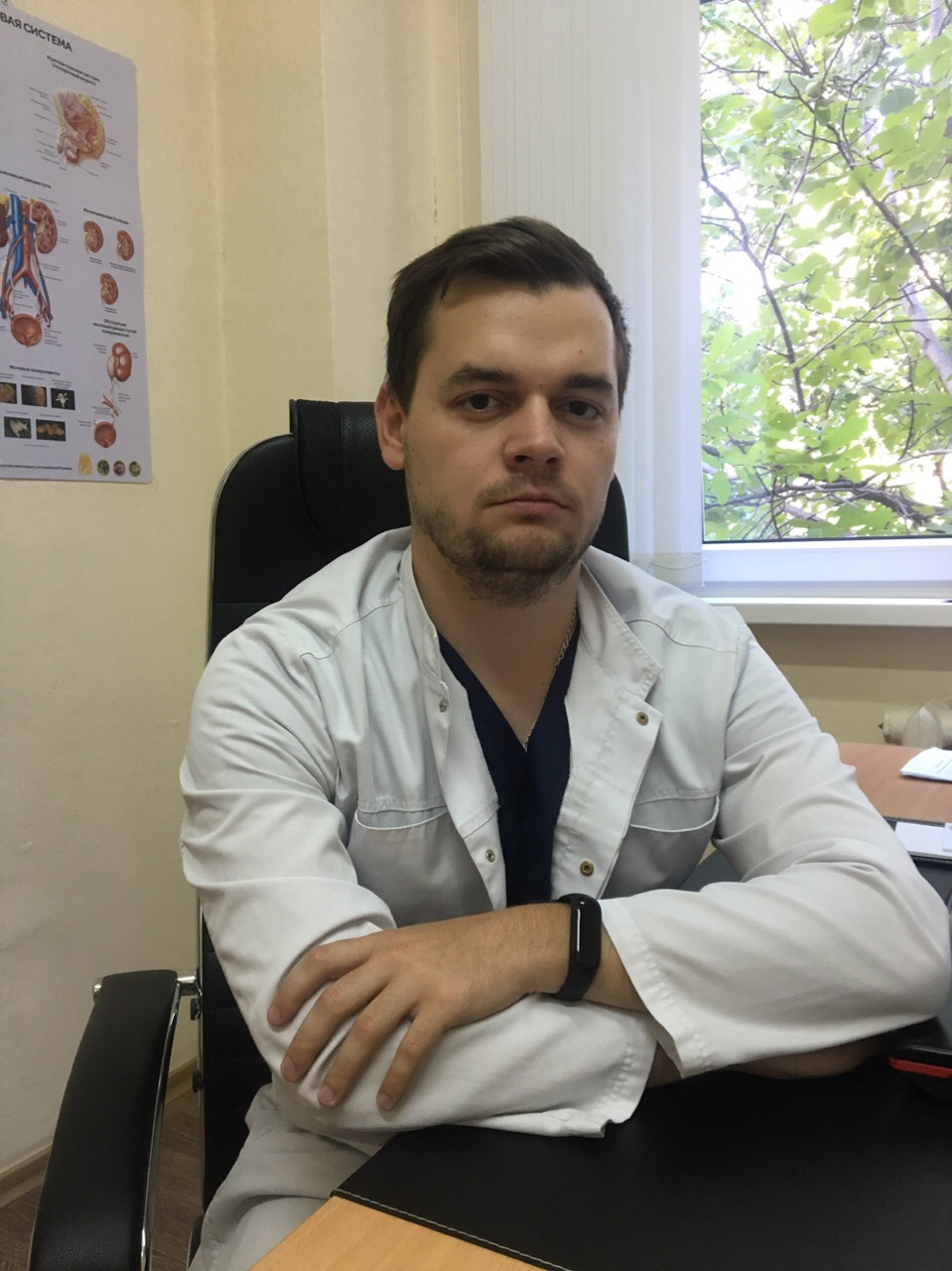 Иваненко Александр Александрович